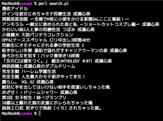 スクリーンショット 2013-05-14 8.26.57.png