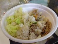 ビーフサラダ丼