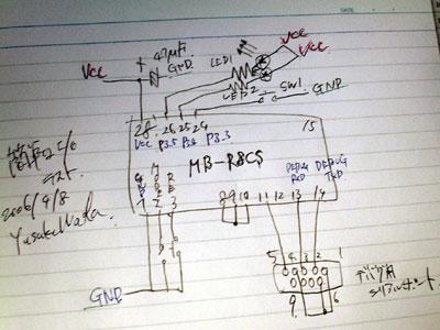 MB-R8CSサンプル回路図