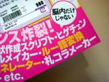 ○○メーカー