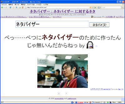 netaviser