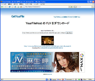 GetYourFile