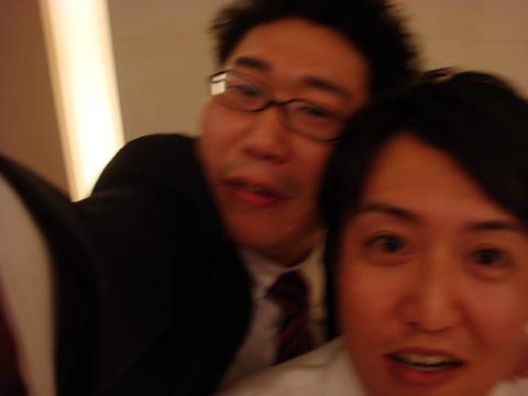 yusukebe with kc