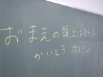 湘南高校□16:48