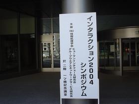 DSC07341.JPG