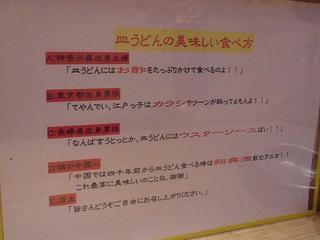 saseigou01.jpg