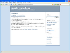 mark-wada blog