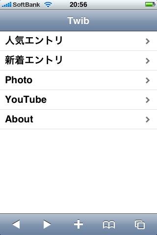 Twib iPhone