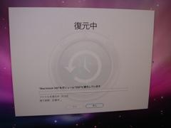 ssd on mac mini