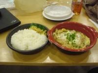 昼飯ログ~かつとじ弁当@ほっかほっか亭