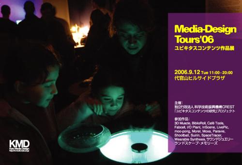 Media-Design Tours 06