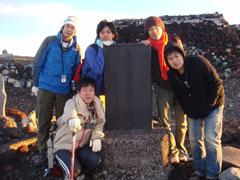 富士山 with Lazy-Poeple