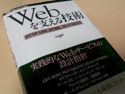 webtechbook