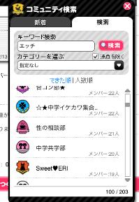 スクリーンショット 2012-01-31 17.45.34.png