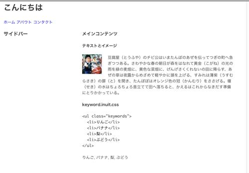 スクリーンショット 2012-02-03 10.41.04.png