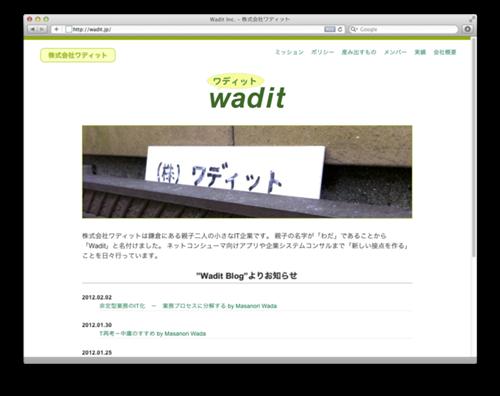 スクリーンショット 2012-02-03 8.55.18.png