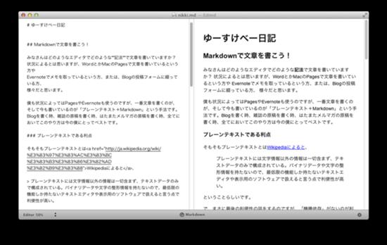 スクリーンショット 2012-02-07 10.20.48.png