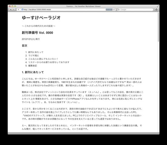 スクリーンショット 2012-02-07 10.31.14.png