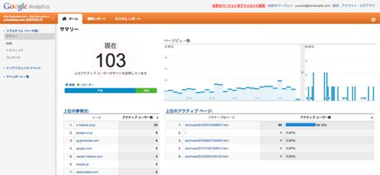 スクリーンショット 2012-02-12 18.01.57.png