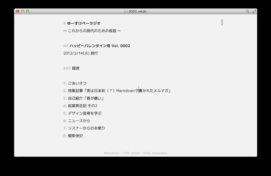 スクリーンショット 2012-02-12 9.05.14.png