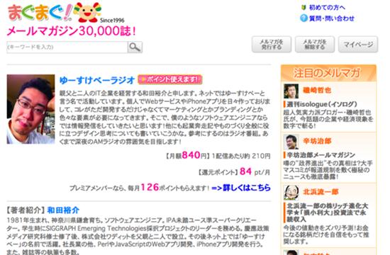 スクリーンショット 2012-06-27 10.45.04.png