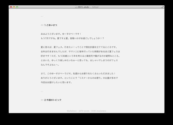スクリーンショット 2012-07-04 15.07.40.png