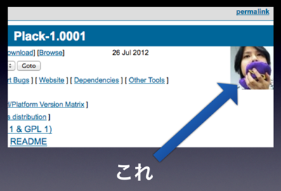 スクリーンショット 2012-08-05 11.47.06.png