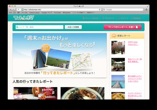 スクリーンショット 2012-10-30 14.50.52.png
