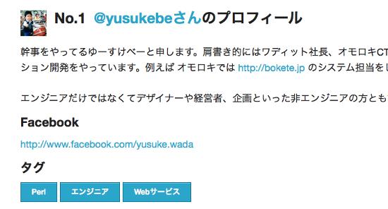スクリーンショット 2012-11-07 11.52.22.png
