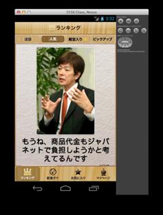スクリーンショット 2013-04-12 12.32.17.png