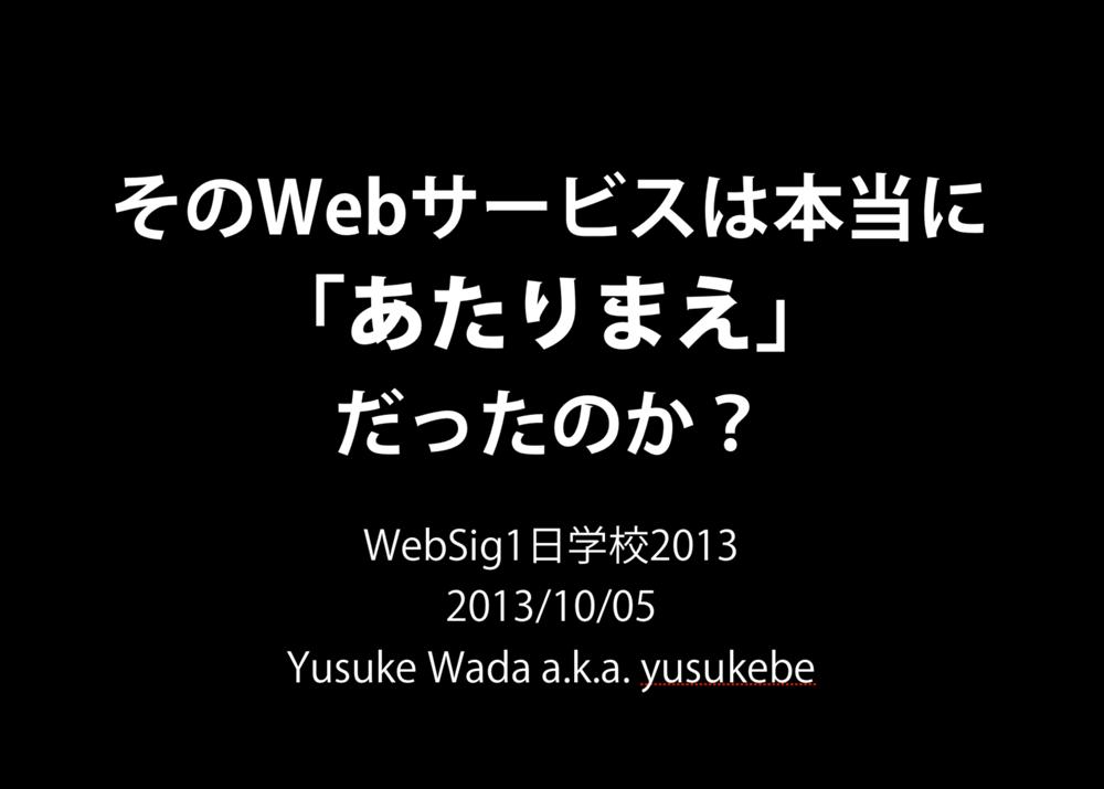 スクリーンショット 2013-09-30 8.48.15.png